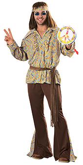 70s Mod Marvin Costume