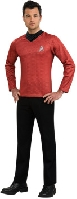 Star Trek Movie Scotty Deluxe Costume